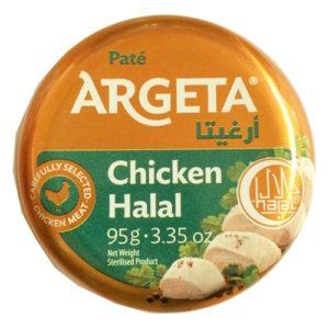 Argeta Chicken Halal 95g