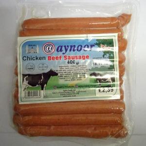 Aynoor Beef Sausages Halal 400g