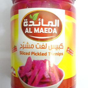 Al Maeda Sliced Pickled Turnips 900g