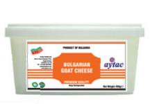 Aytac Bulgarian Goat Cheese 400g
