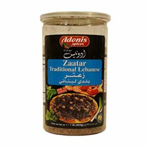 Adonis Spices Zaatar Mix Traditional Lebanese 454g