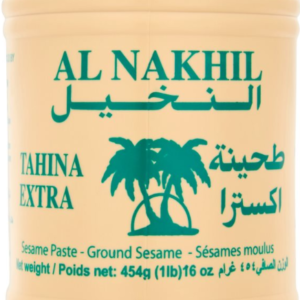 Al Nakhil Tahina Extra 454g