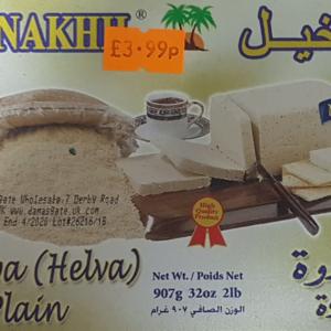 Al Nakhil Halawa (Helva) Plain 907g