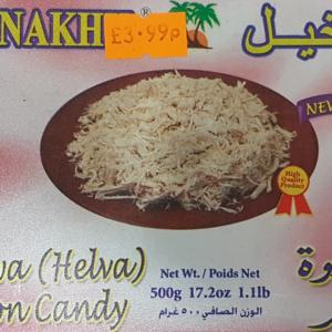 Al Nakhil Halawa (Helva) Cotton Candy 500g