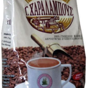 G. Charalambous Extra Classic Mocca Blend %100 Pure Coffee 200g