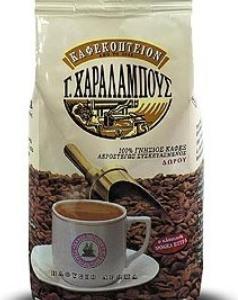 G. Charalambous Brazillian %100 Pure Coffee 500g